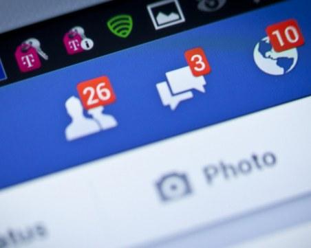 До 50 души водят видео разговори чрез нова функция на Facebook