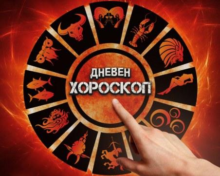 Хороскоп за 27 април: Скорпиони - не бъдете настъпателни, Везни - презаредете батериите