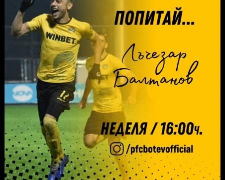 Лъчо Балтанов ще отговаря на въпроси на феновете на Ботев