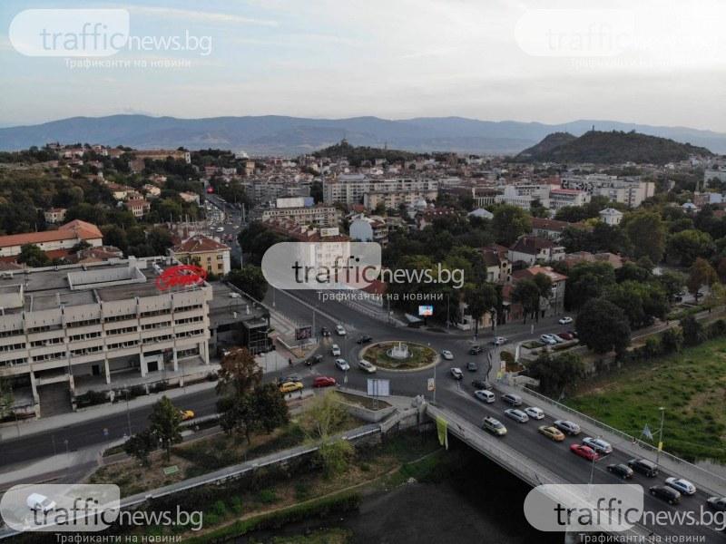 Ипотеките в Пловдив се увеличиха, покупките на имоти обаче намаляха с 10%