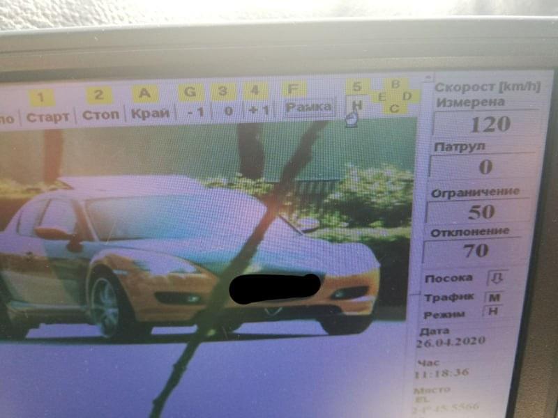 Шофьорът на спортната мазда продължава да фучи из Пловдив – снимаха го пак със 117 км/ч