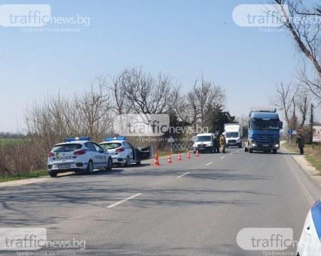 Мъж се опита да премине КПП в Смолян, докато е под карантина