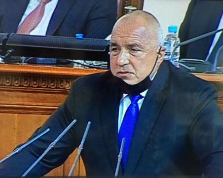 Борисов пред парламента: Предложих на Нинова да минем заедно през пандемията, тя отказа
