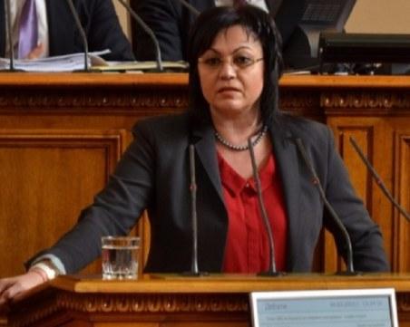 Нинова с план за излизане от кризата, обвини Борисов, че работи на парче