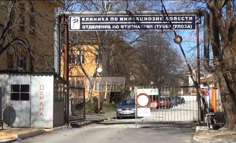 Пловдивски клуб дари 2 000 респираторни маски на Инфекциозна клиника