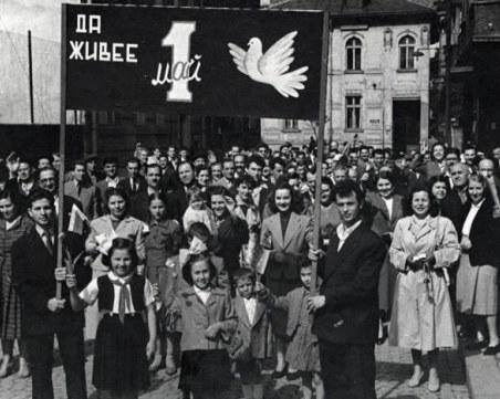 На този ден: Честваме Международния ден на труда
