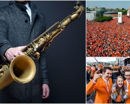 На този ден: Дрескод оранжево в Холандия