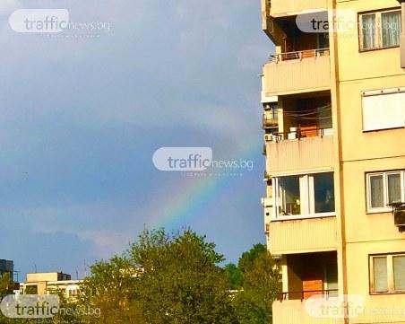 След градушката: Дъга се появи над Пловдив