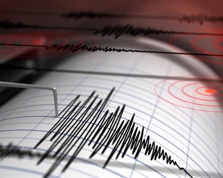 Силно земетресение разтресе Пловдив