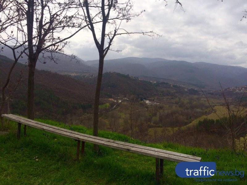 Официално: Пловдивчани ще могат да посещават Родопите