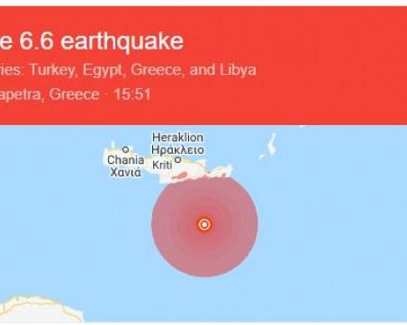 Мощно земетресение удари остров Крит! Усетиха го от Албания до Близкия изток