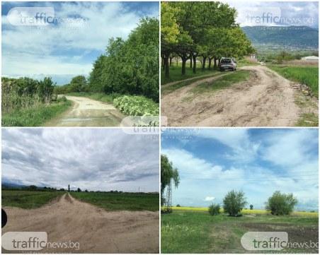 Нелегално! Пловдивчани финтират КПП-тата през черни пътища и ниви