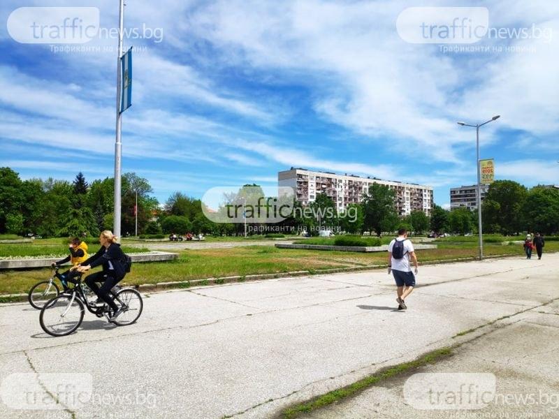 Пловдивчани показаха дисциплина! Ето как се разхождат на Братската могила