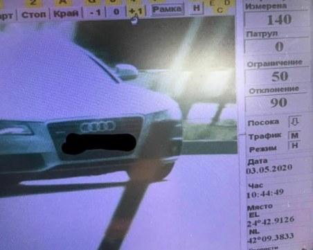 Ауди фучи със 140 км/ч в Пловдив! Шофьорът остана без книжка