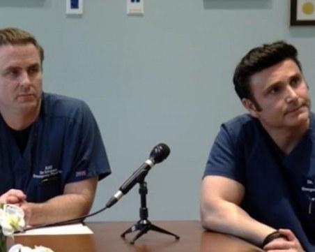 Лекари от САЩ за ефектите на изолацията върху имунната система и психиката ни