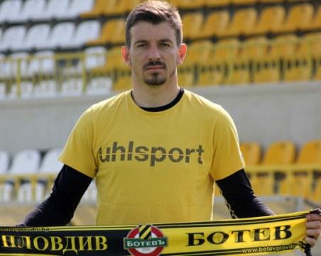 Вратарят на Ботев: Не е лесно да спасявам ударите на Неделев