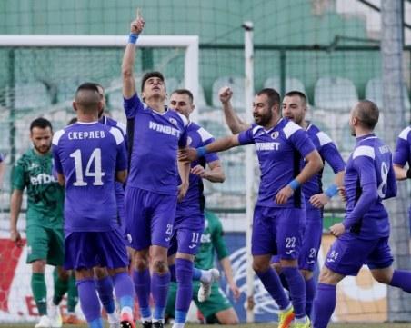 Отказват лиценз на отбор от efbet Лига