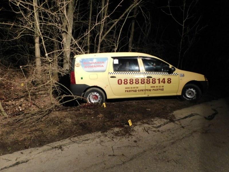 Окончателни присъди за гимнзистите, убили таксиметров шофьор, за да го ограбят