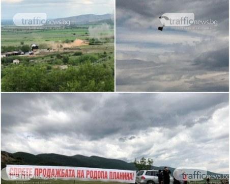 Командоси обезвредиха терористи край Пазарджик