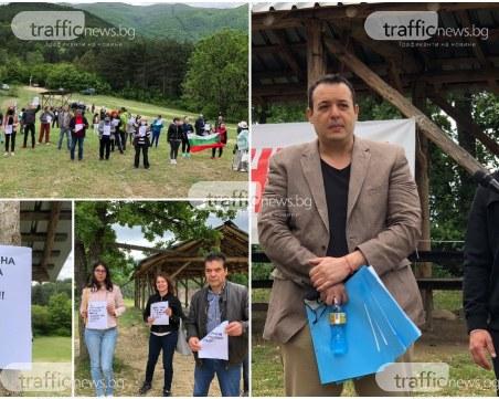 Протестът в Црънча: Гората ни не е балатум, за да я продават за 2 лв. метъра