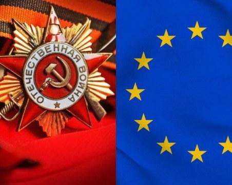 На този ден: Празнуваме Деня на Европа
