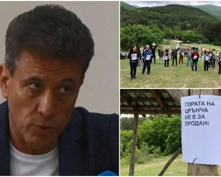 Тодор Попов: Гората на Црънча остава за хората
