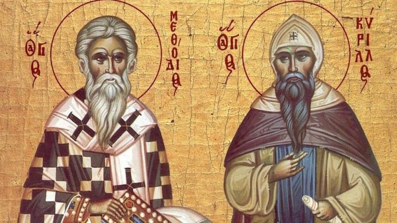 11 май – Днес почитаме светите братя Кирил и Методий