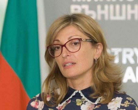 Сблъсък: БСП поиска оставката на външния министър  заради декларация за Деня на победата