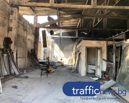 Собствениците на изгорелите складове в Пловдив нямат застраховка, броят щетите