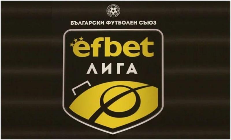 Efbet Лига – какви са вариантите за завършване на сезона?