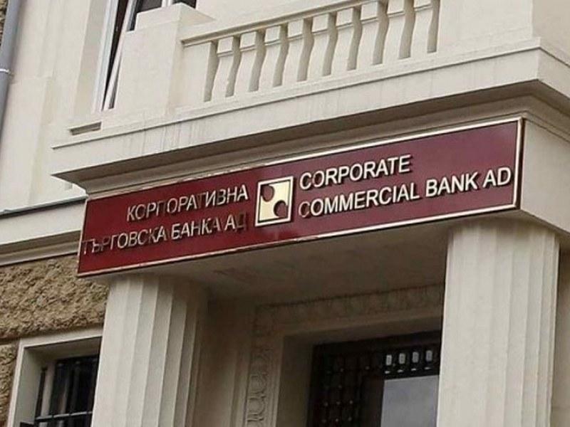 По сметките на КТБ постъпиха 125 млн. лева след спечелени съдебни спорове