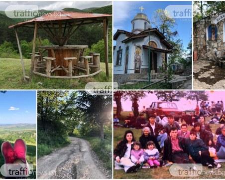 На час от Пловдив: Чешмата на желанията и магично място за отдих