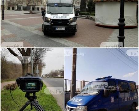 За два дни: Почти 1 000 нарушители на пътя в Пловдивско, засякоха 26 шофьора с над 100 км/ч