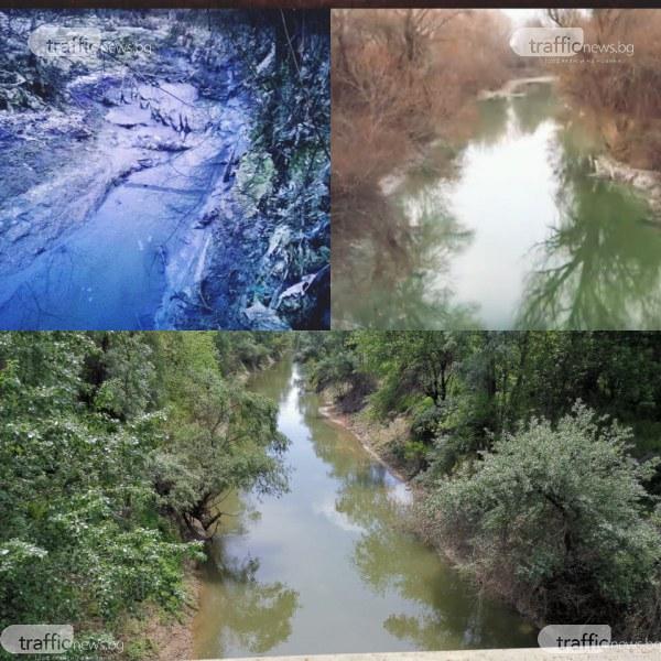След разследване на TrafficNews: Завод спря да изхвърля отпадъците си в река