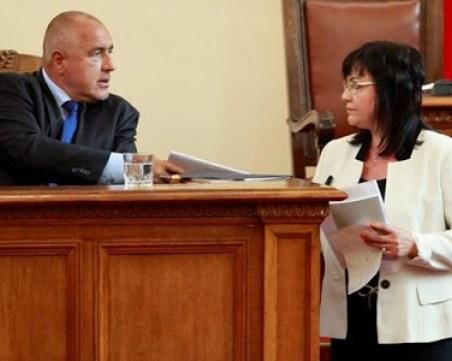 Алфа Рисърч: Борисов и ГЕРБ вдигат подкрепата си, крах за Нинова и БСП