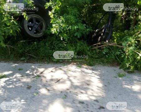 Тежка катастрофа край Пловдив! Кола излетя от пътя
