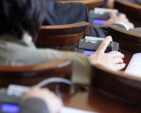 Извънредно заседание на парламента днес
