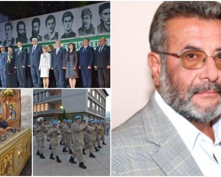 Кметът на Батак: Поколението на героите-мъченици трябва да опазим с лична отговорност
