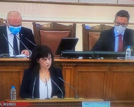 Разхлабиха предпазните мерки в парламента