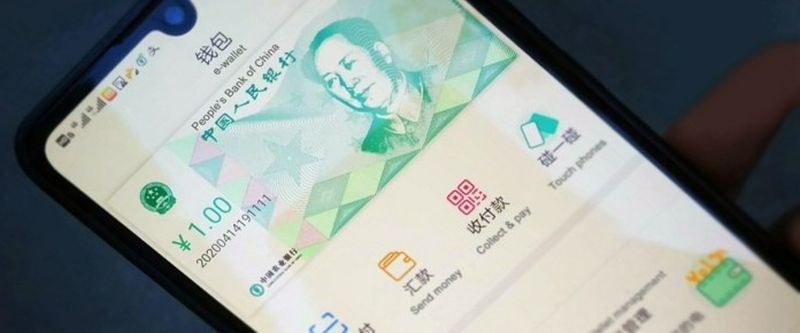 Китай започна да плаща заплатите на някои чиновници с криптовалута