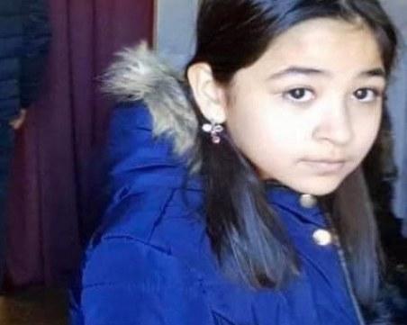12-годишно момиченце изчезна преди два дни, издирват го