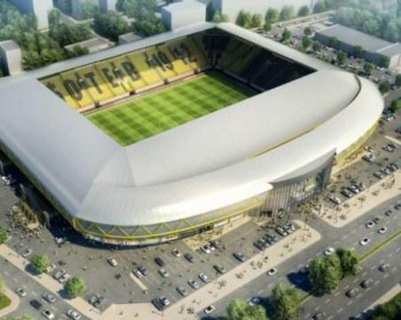 Феновете на Ботев с писмо до зам.-кмет за Колежа, създават съвет за завършването на стадиона