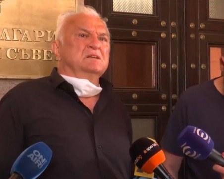Премиерът Борисов отказва да приеме акциите на