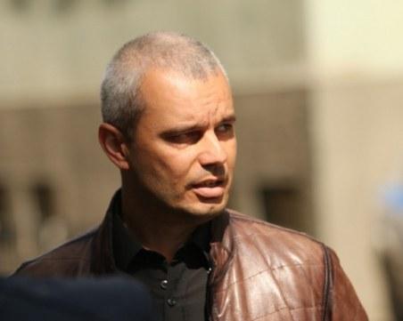 Започва разследване срещу лидера на партия