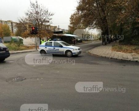 Затруднено движение в Кючука днес заради ВиК авария