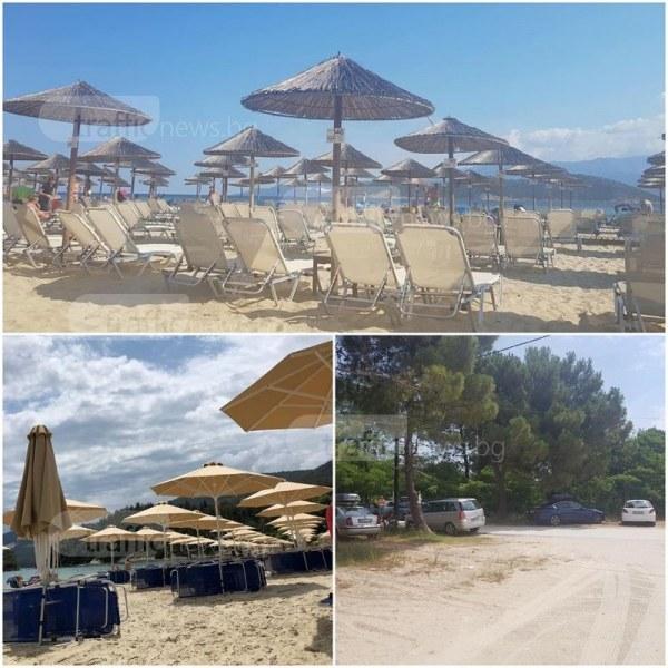 Гърция ще сключи двустранно споразумение за рестартиране на туризма с България
