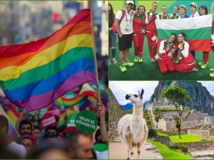 На този ден: Отбелязваме Ден на българския спорт и Международен ден срещу хомофобията