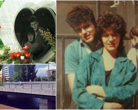 На този ден: Трагичната история на Сараевските Ромео и Жулиета