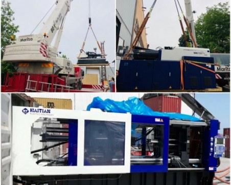 Инвестиция за милиони направи пловдивска фирма
