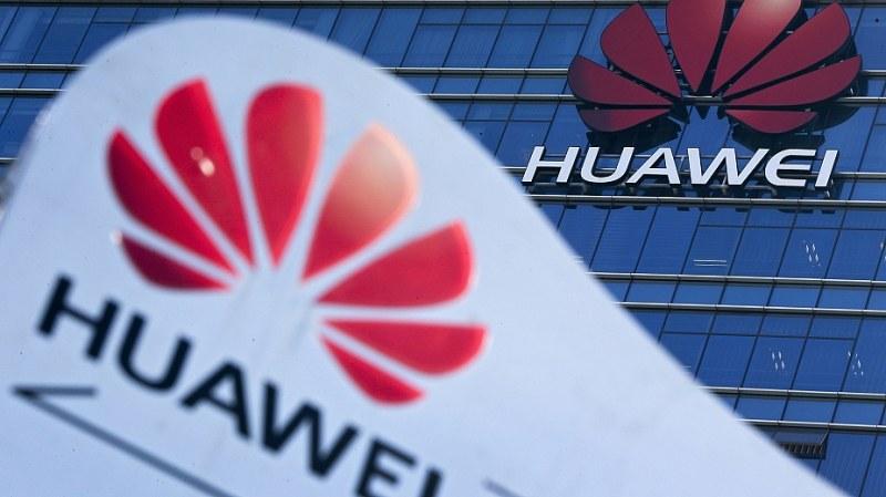 Колко тежък е новият удар на САЩ по Huawei?